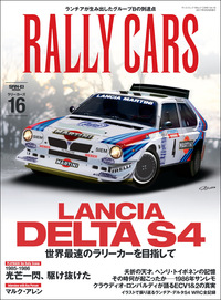 RALLY CARS Vol.16