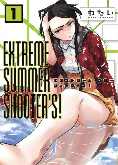 EXTREME SUMMER SHOOTER'S!1拡大写真
