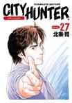シティーハンター 27巻-電子書籍