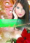 クリスマスは愛のとき【ハーレクイン文庫版】-電子書籍