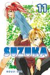 Suzuka 11-電子書籍
