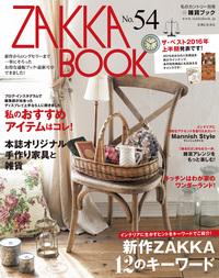 ZAKKA BOOK NO.54-電子書籍