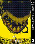 Q[クー] 2-電子書籍