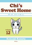 Chi's Sweet Home 12-電子書籍