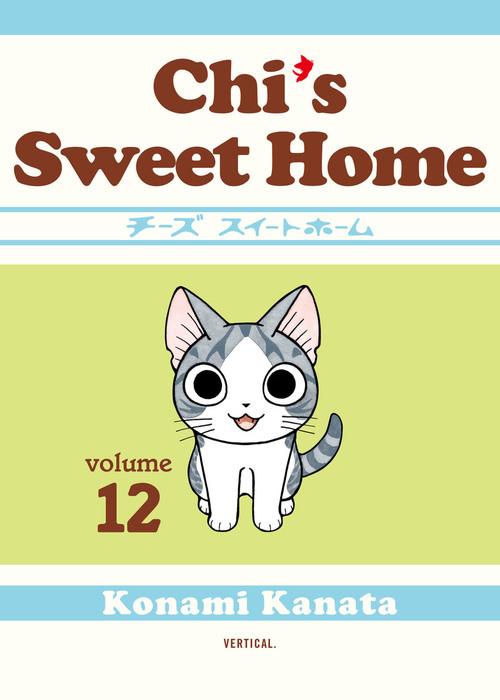 Chi's Sweet Home 12拡大写真