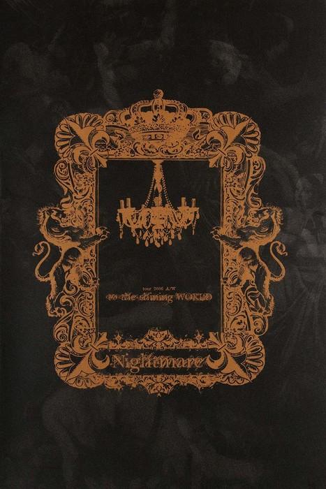 ナイトメア公式ツアーパンフレット 2006 tour 2006 A/W to the shining WORLD拡大写真