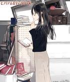 【12冊収納】『ビブリア古書堂の事件手帖 2 ~栞子さんと謎めく日常~』 購入特典本棚デザイン