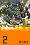 GREEN WORLDZ(2)-電子書籍