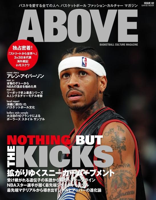 ABOVE Magazine Vol.2拡大写真