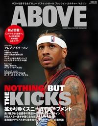 ABOVE Magazine Vol.2