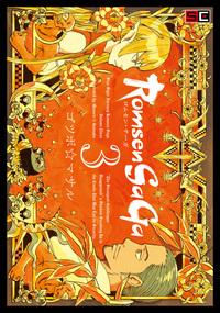 Romsen Saga 3巻