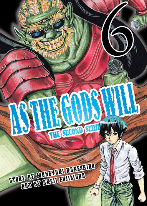 As the Gods Will The Second Series 6拡大写真