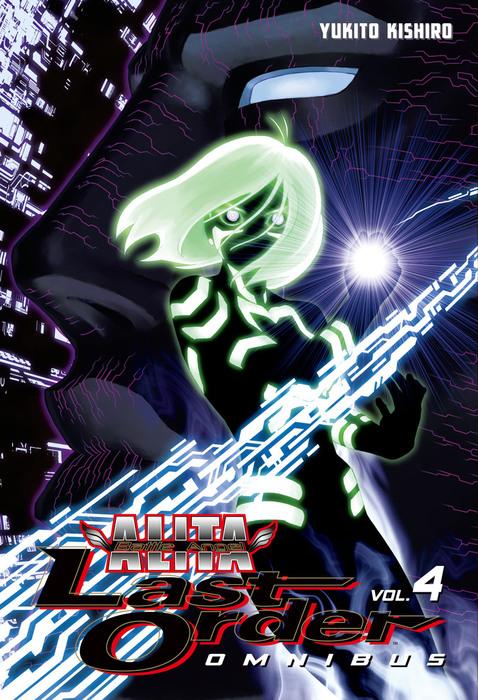 Battle Angel Alita: Last Order Omnibus Omnibus 4拡大写真