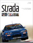 Strada --ストラーダ---電子書籍
