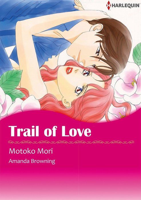 TRAIL OF LOVE拡大写真