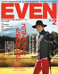 EVEN 2016年2月号 Vol.88-電子書籍