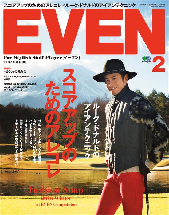 EVEN 2016年2月号 Vol.88拡大写真