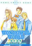 WONDERFUL WORLD-電子書籍