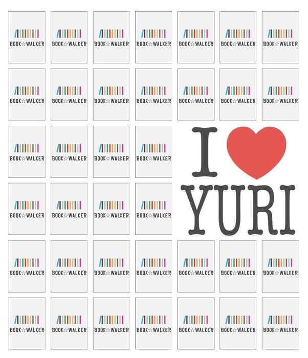 "[FREE] ""I Love Yuri"" (limited-time): Bookshelf Skin拡大写真"