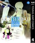 CLOTH ROAD 4-電子書籍