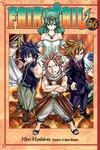 Fairy Tail 36-電子書籍