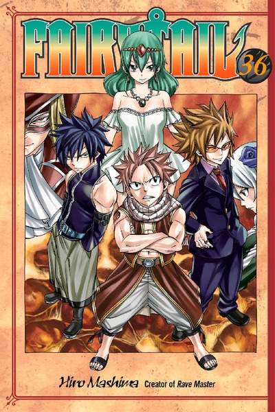 Fairy Tail 36-電子書籍
