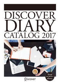 DISCOVER DIARY CATALOG 2017-電子書籍