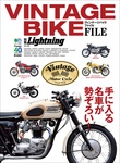 別冊Lightning Vol.138 VINTAGE BIKE FILE-電子書籍