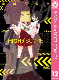HIGH SCORE 12