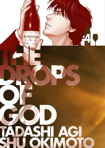 Drops of God 4-電子書籍