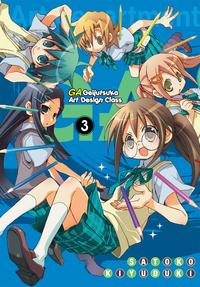 GA: Geijutsuka Art Design Class, Vol. 3-電子書籍
