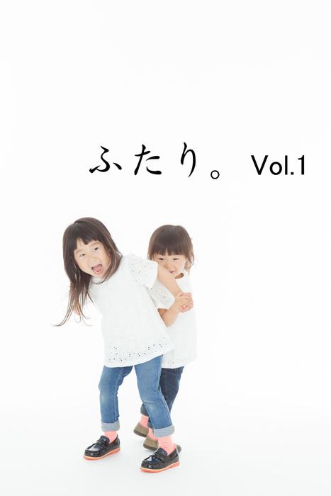 ふたり。vol.1拡大写真