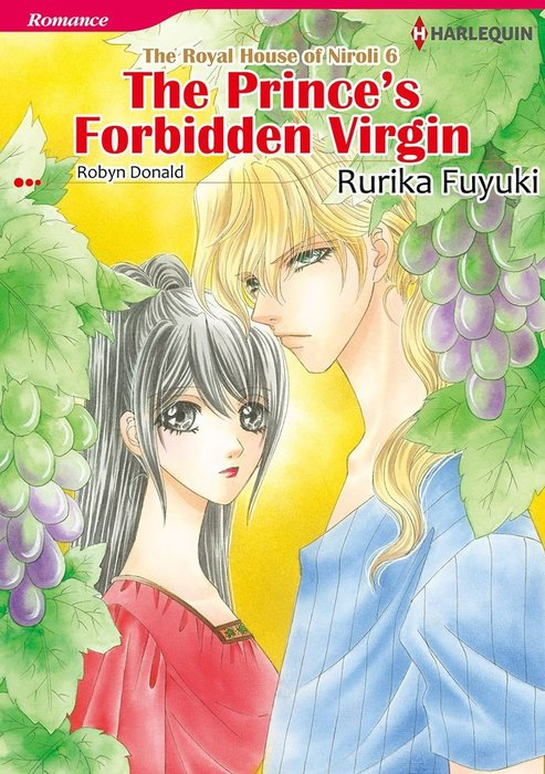 THE PRINCE'S FORBIDDEN VIRGIN拡大写真