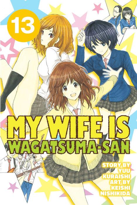 My Wife is Wagatsuma-san 13拡大写真