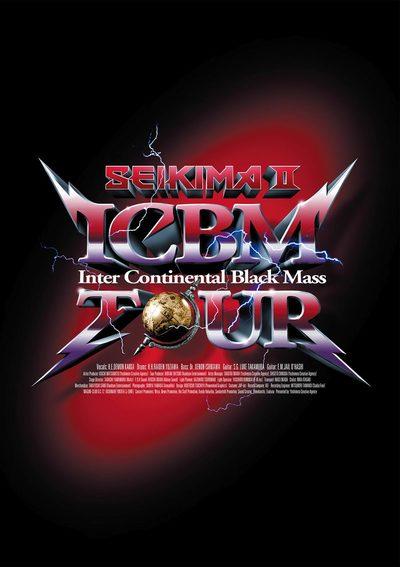 ICBM (Inter Continental Black Mass) TOUR (D.C.12/2010)-電子書籍