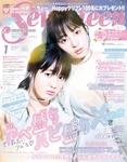 Seventeen 2017年1月号-電子書籍