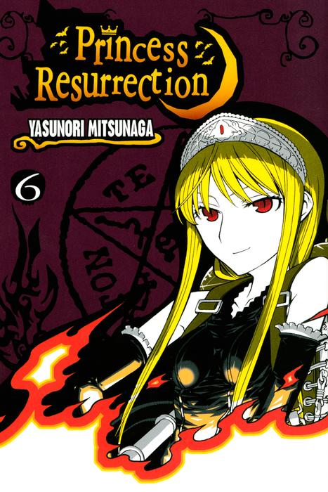 Princess Resurrection 6拡大写真