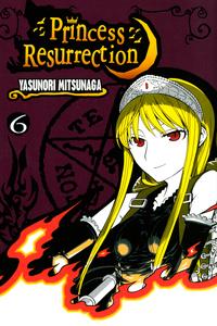 Princess Resurrection 6-電子書籍