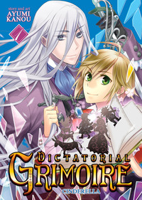 Dictatorial Grimoire Vol. 1-電子書籍