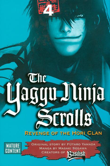 Yagyu Ninja Scrolls 4拡大写真