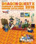 ドラゴンクエストⅩ ファッション&ハウジングおしゃれカタログ 2016秋コレクション-電子書籍