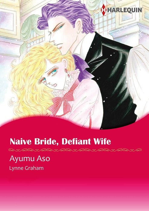 Naive Bride, Defiant Wife拡大写真