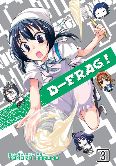 D-Frag! Vol. 3-電子書籍