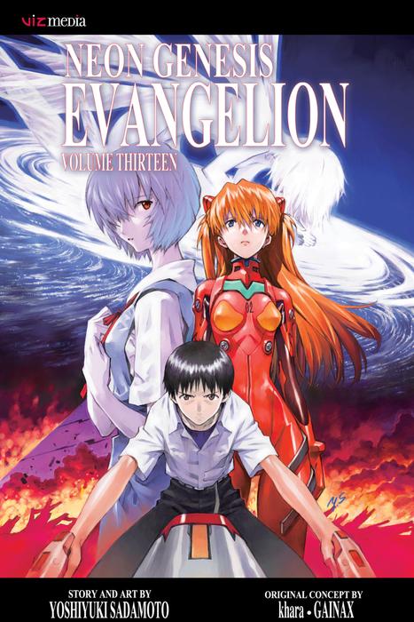 Neon Genesis Evangelion, Vol. 13拡大写真
