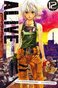 ALIVE Volume 12