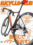 BiCYCLE CLUB 2016年12月号 No.380-電子書籍