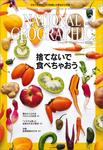 ナショナル ジオグラフィック日本版 2016年 3月号 [雑誌]-電子書籍