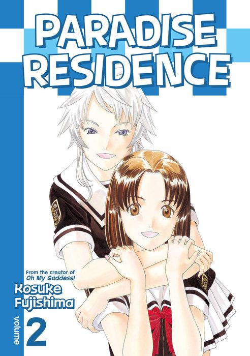 Paradise Residence 2-電子書籍-拡大画像