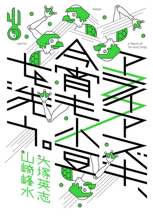 アライアズキ、今宵も小豆を洗う。(3)-電子書籍-拡大画像