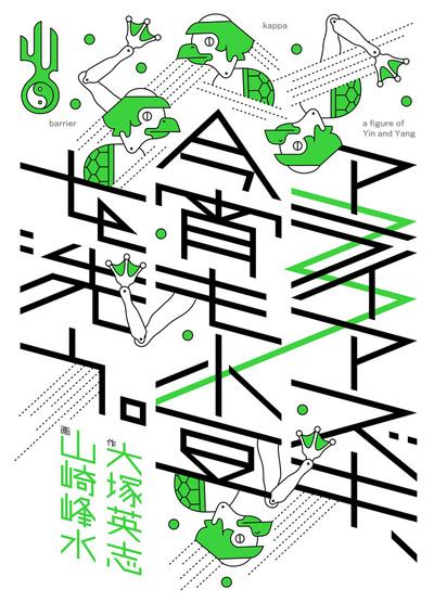 アライアズキ、今宵も小豆を洗う。(3)-電子書籍